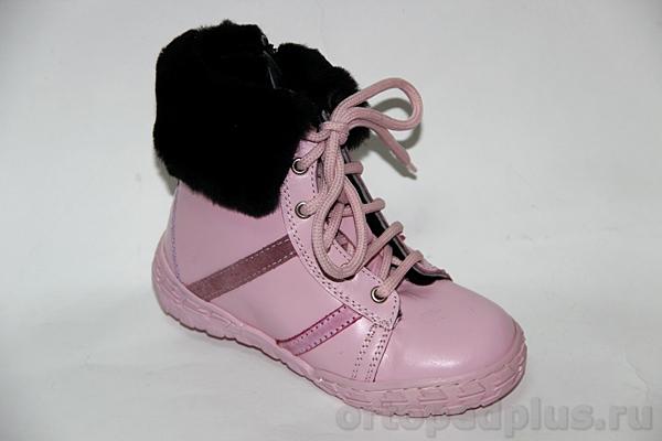 Ортопедическая обувь Ботинки 1016 розовый