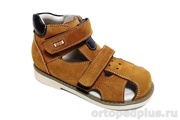 Ортопедическая обувь Сандалии 111-141 рыжий