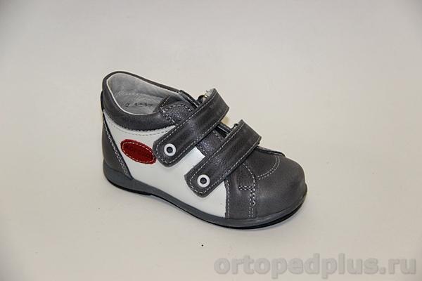 Ортопедическая обувь П/ботинки 11-402-2 серый/белый