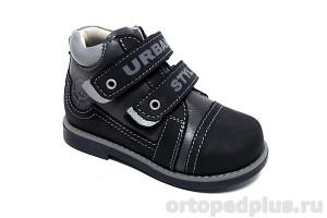 Ботинки 137-222 серый/черный