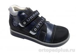 Ботинки 137-72 синий