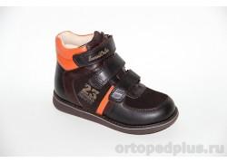 Ботинки 23-252 коричневый/оранжевый
