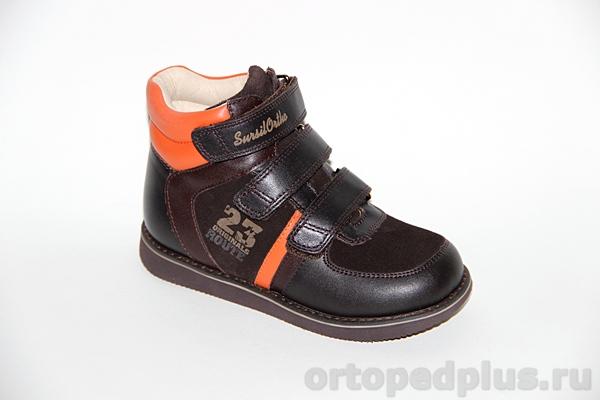Ортопедическая обувь Ботинки 23-252 коричневый/оранжевый