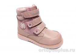 Ботинки 23-285 розовый