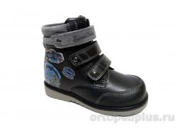 Ботинки 23-288 черный/серый