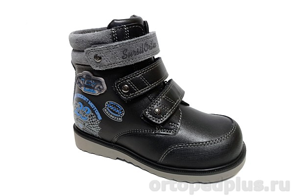 Ортопедическая обувь Ботинки 23-288 черный/серый