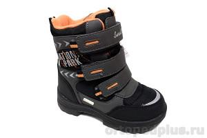 Ботинки 45-121 черный/серый