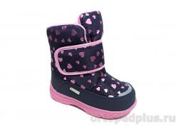 Ботинки 45-155 синий/розовый