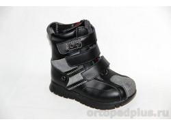 Ботинки 72381 черн/сер