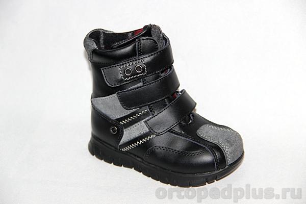 Ортопедическая обувь Ботинки 72381 черн/сер