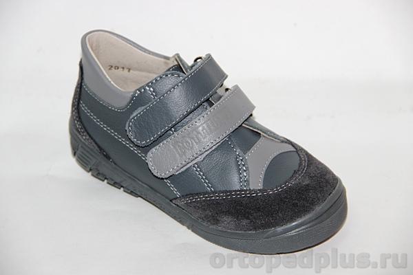 Ортопедическая обувь Кроссовки BL-124-1 серый