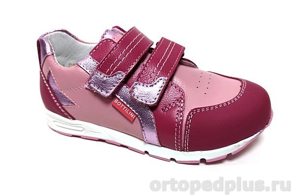 Ортопедическая обувь Кроссовки BL-217-4 розовый