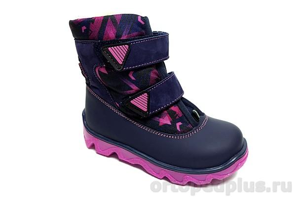 Ортопедическая обувь Ботинки BL-240-12 черника