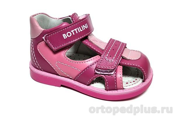 Ортопедическая обувь Сандалии SO-096-5 розовый