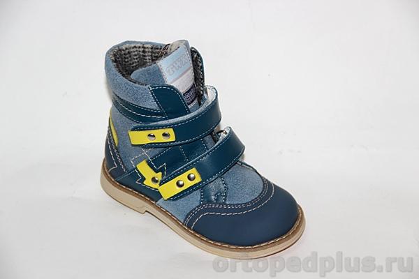 Ортопедическая обувь Ботинки TW-323 сине-желтый
