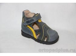 Сандалии 041 серый/желтый