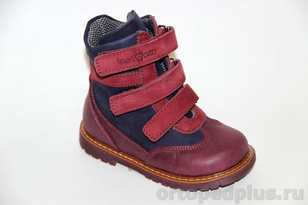 Ортопедическая обувь Ботинки 06-569 синий/бордо