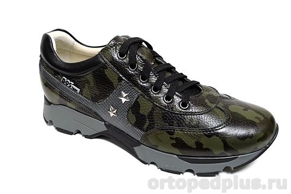 Ортопедическая обувь Кроссовки 094-131 зеленый