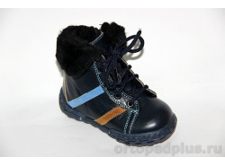 Ботинки 1016 т.синий