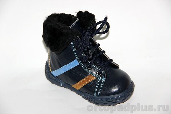 Ортопедическая обувь Ботинки 1016 т.синий