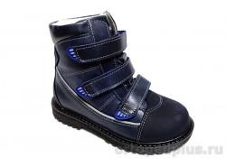 Ботинки 152-72 т.синий