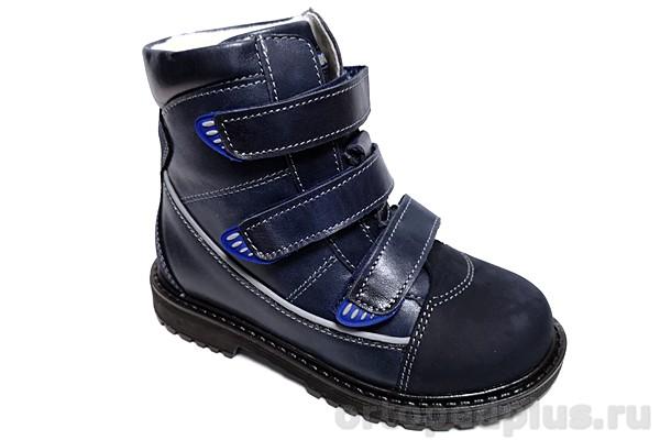 Ортопедическая обувь Ботинки 152-72 т.синий