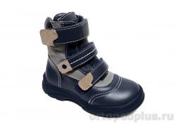 Ботинки М210 джинс/серый