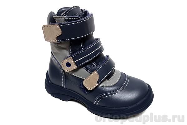 Ортопедическая обувь Ботинки М210 джинс/серый