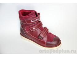 Ботинки 23-226 бордовый