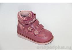 Ботинки 23-261 т.розовый