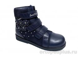 Ботинки 23-280 синий
