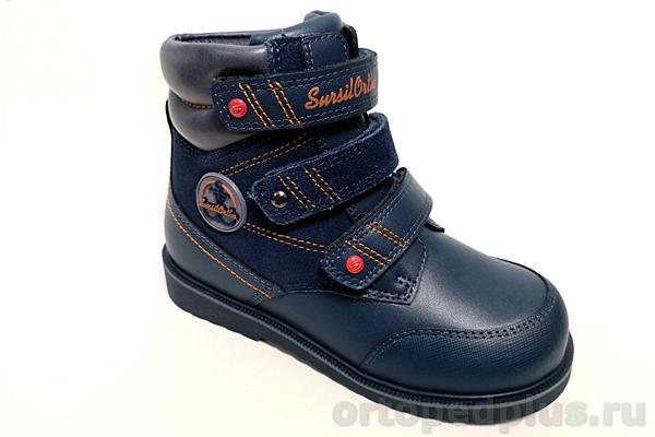 Ортопедическая обувь Ботинки 23-286 синий