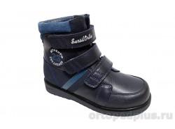 Ботинки 23-289 синий