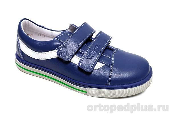 Ортопедическая обувь Кроссовки 2446 джинс/белый