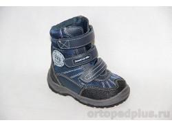 Ботинки 43-036 синий