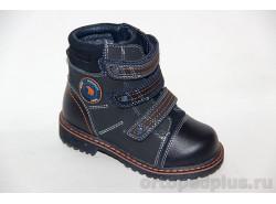 Ботинки 45-013 синий