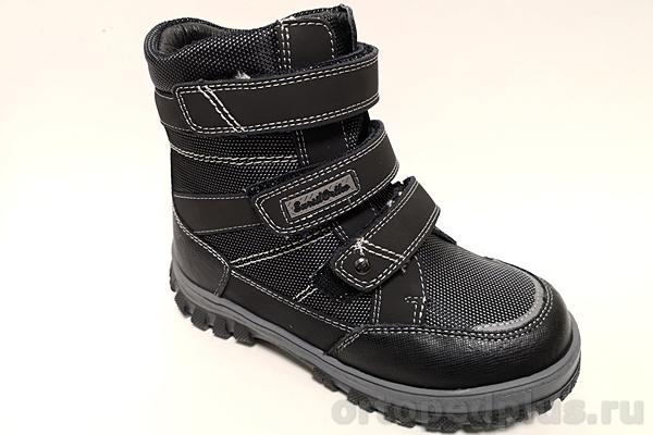 Ортопедическая обувь Ботинки 45-090 черный