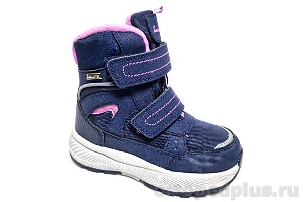 Ортопедическая обувь Ботинки 45-168 синий