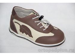 Кроссовки 5020-1 коричневый/бежевый