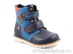 Ботинки 55-228 синий