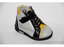 Ботинки 7003 серый/желтый/черный