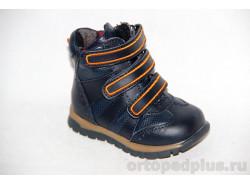 Ботинки 72562 т.син.
