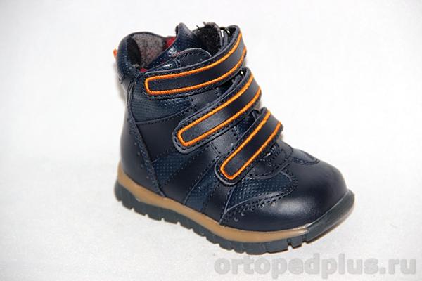 Ортопедическая обувь Ботинки 72562 т.син.