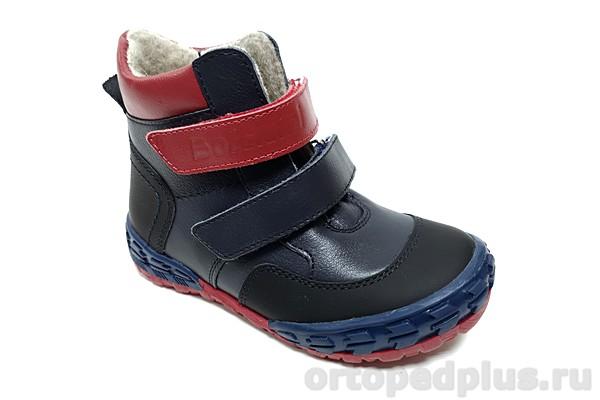 Ортопедическая обувь Ботинки BL-111-33 т.синий