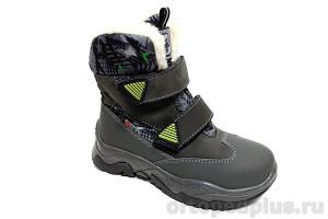 Ботинки BL-244-3 серый