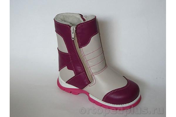 Ортопедическая обувь Ботинки Данилка 2 бежевый/розовый