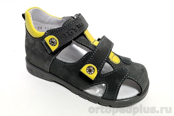 Ортопедическая обувь Сандалии М064 серый/желтый