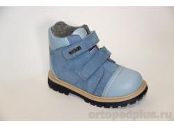 Ботинки TW-405 голубой