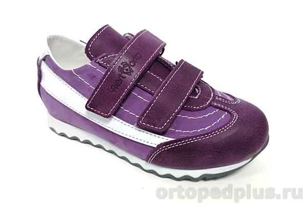Ортопедическая обувь Ботинки 06-558 сирень