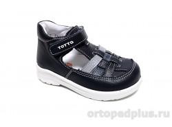 Туфли 092 серый/джинс/синий